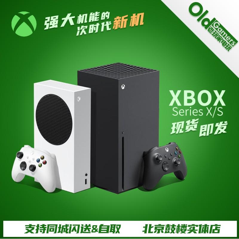 【熱賣】微軟 Xbox Series X 主機 XSS XSX ONE S 4K 黑盒子 港版日版歐版