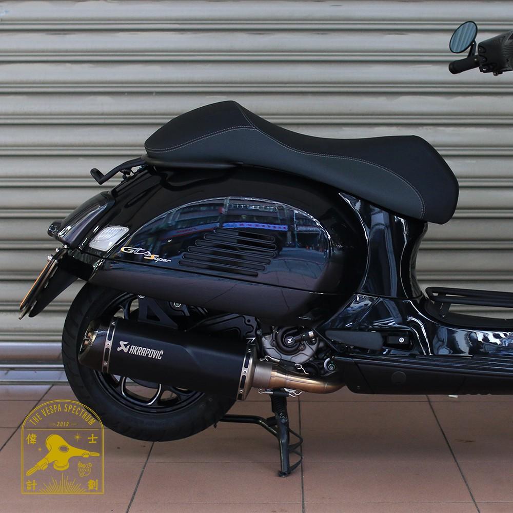 【偉士計劃】VESPA 偉士牌 賽車椅墊 單座 義大利原裝 SOFT 極軟極好座 300 GTS