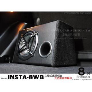 音仕達汽車音響 8吋主動式超重低音 8吋超低音喇叭+擴大器+音箱 大功率強悍輸出 內建擴大機 帶音箱 重低音喇叭 新北市