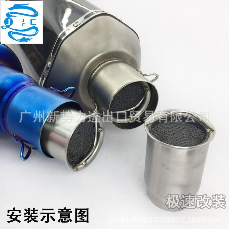 【JC】機車排氣管消聲器消音塞排氣管回壓芯靜音(改后聲音低沉渾厚)