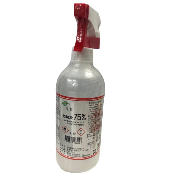 *小財神EC* 超商最多8瓶 醫強/克司博 酒精75% 500ml+噴頭  乙類成藥