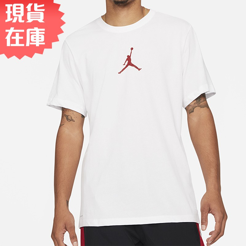 NIKE Jordan Jumpman 男裝 短袖 休閒 棉質 導濕 速乾 白【運動世界】CW5191-101