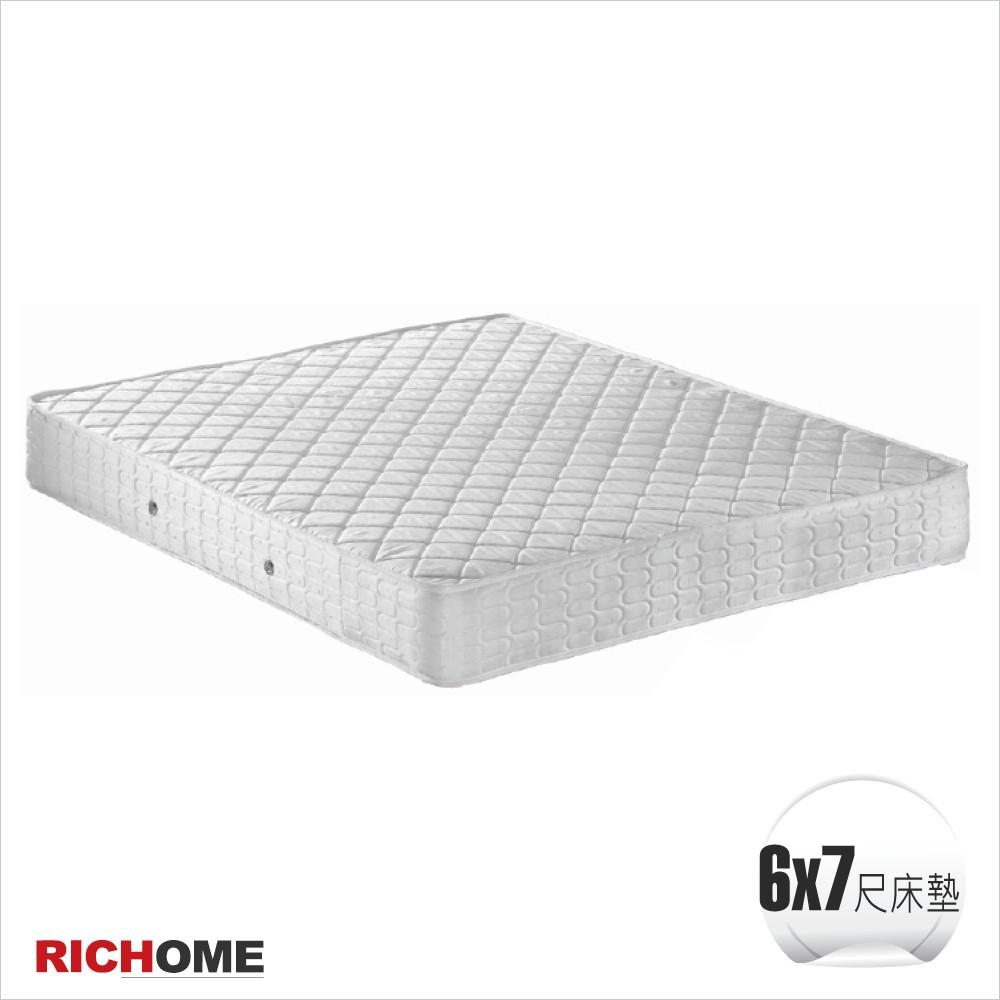 【RICHOME】米蘭達6x7呎獨立筒床墊-雙人加大 YC-BE16 6呎床墊 加大床墊 獨立筒 QUEEN SIZE