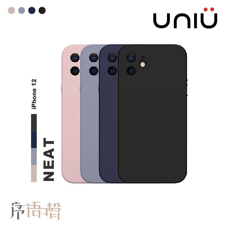 【UNIU】iPhone 12 | NEAT 極簡主義矽膠殼