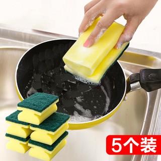💖廚房用具💖◎▦廚房可掛百潔布納米魔力擦清潔擦神奇擦洗鍋洗碗抹布海綿擦雙面刷