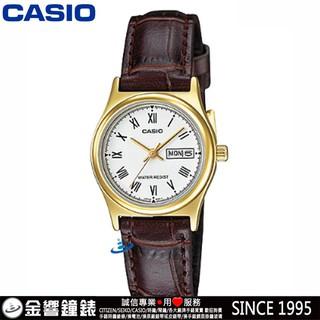 【金響鐘錶客訂商品】全新CASIO LTP-V006GL-7B, 公司貨, 指針女錶, 時尚必備基本錶款生活防水, 星期日期顯示 臺北市