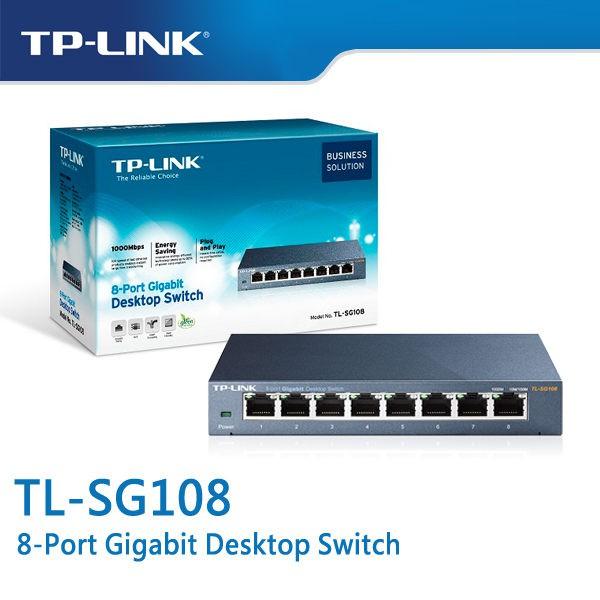 TP-LINK TL-SG108 8Port 桌上型交換器 【每家比】
