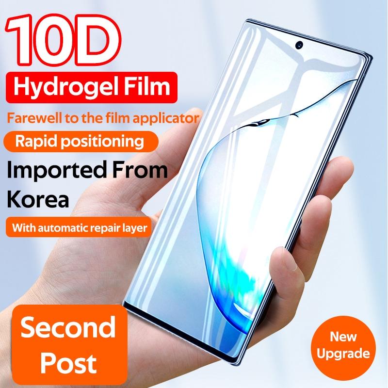 三星完整版液壓膜Note10 S20 Note9 Note8 S10 plus S9 S8前後膜的全新10D保護膜