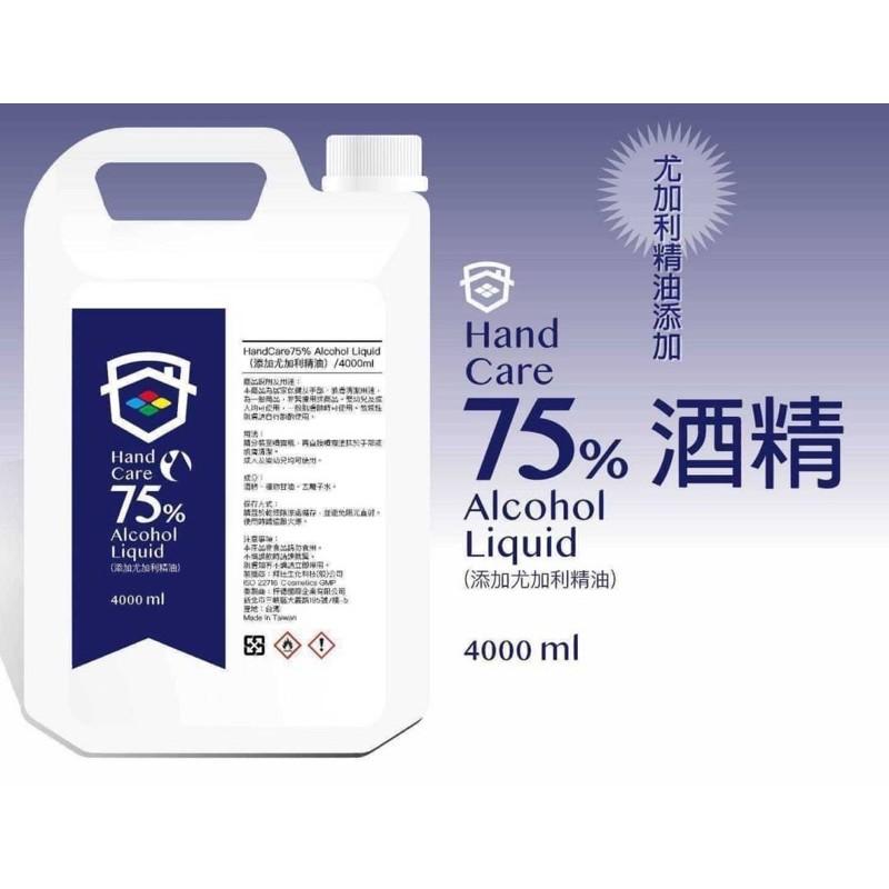 尤加利75%清潔酒精4000ml