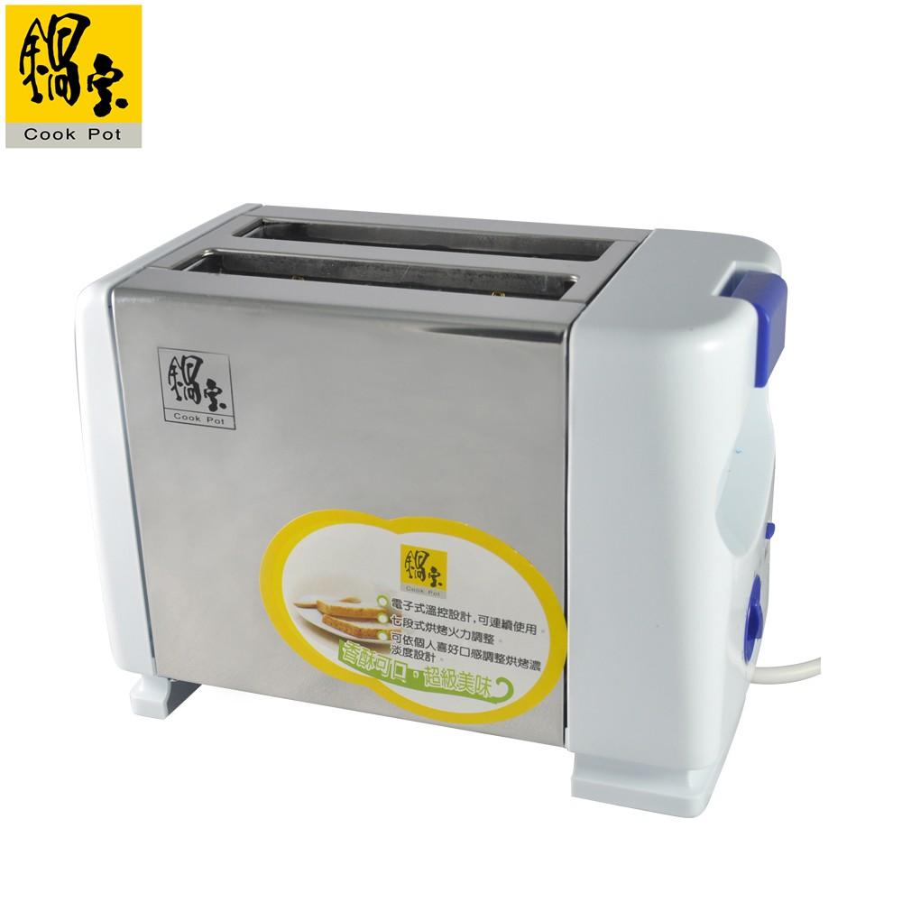 鍋寶 不鏽鋼烤麵包機 D-OV-6280