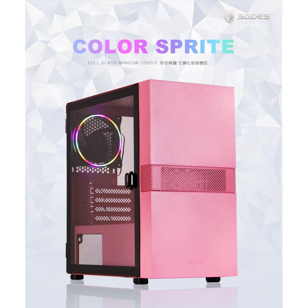 SADES賽德斯 Color Sprite 彩色精靈 (Angel Edition) 水冷電腦機箱 (粉紅色) 電腦機殼