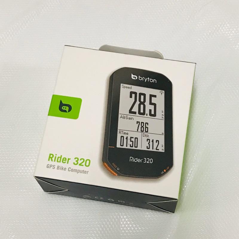 Bryton Rider 320E 主機+固定座 碼錶 自行車記錄器 加贈bryton水壺+小布帽