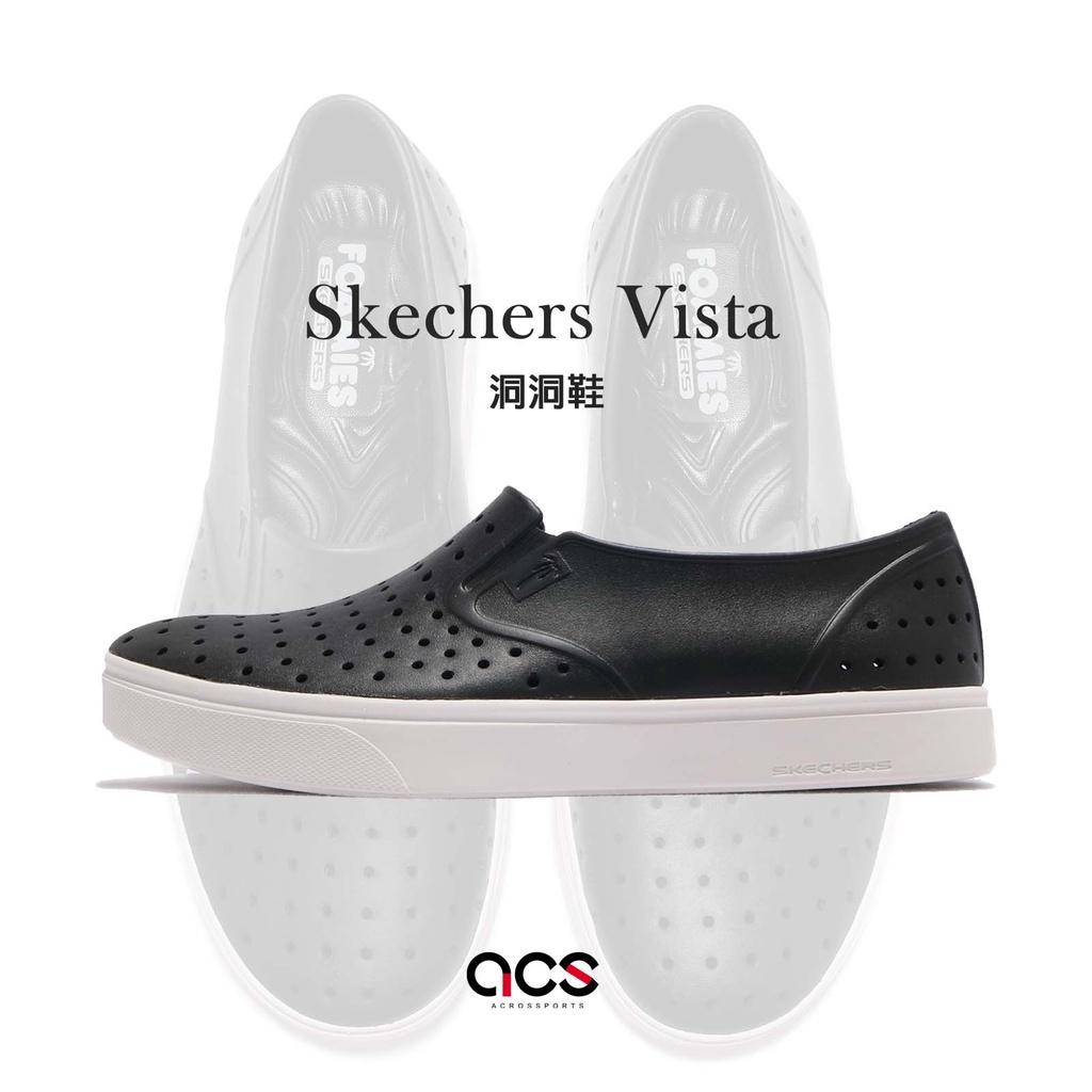Skechers 水鞋 Vista 女鞋 涼鞋 黑 白 排水設計 防水 洞洞鞋【ACS】 111251-BKW