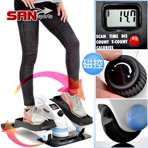 磁控阻力3in1橢圓踏步機C082-T3(結合跑步機+健身車)美腿機健步機.慢跑機腳踏機.登山機太空漫步機.運動健身器材