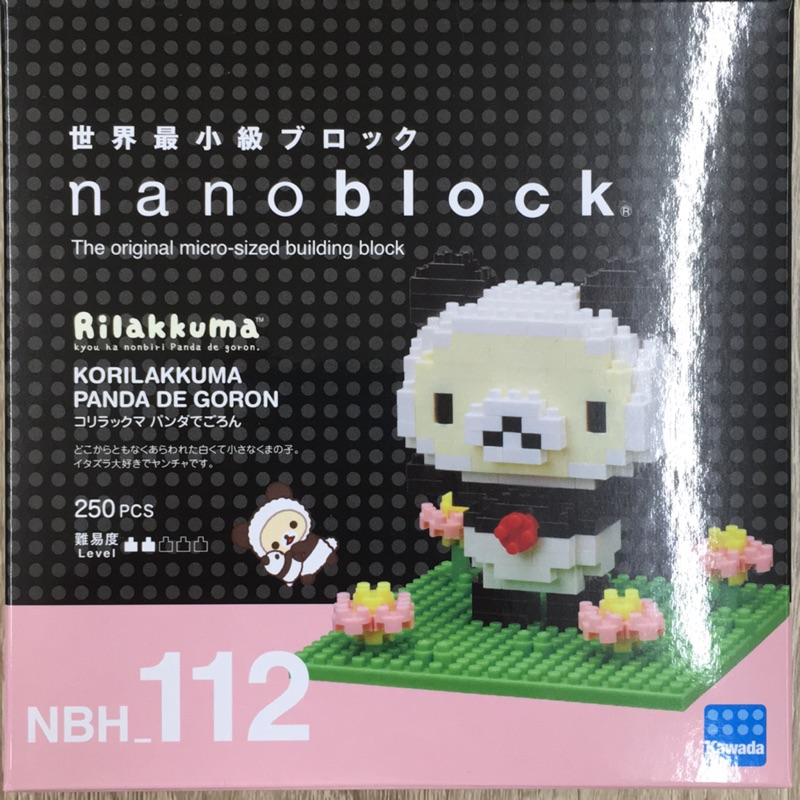 KWD/積木 NBH-112 拉拉妹貓熊版 nanoblock