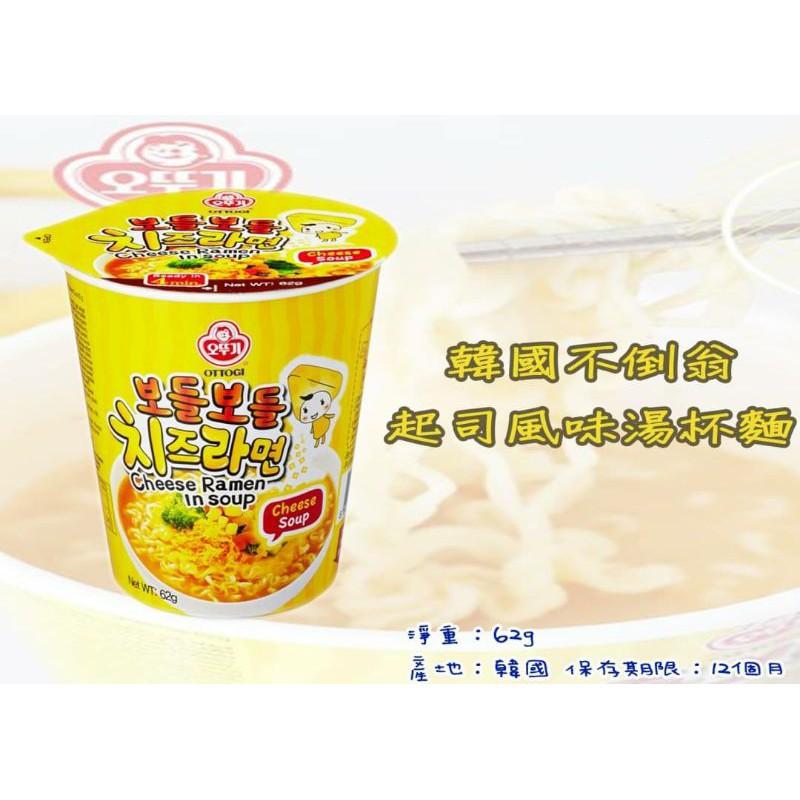 韓國不倒翁起司風味湯杯麵
