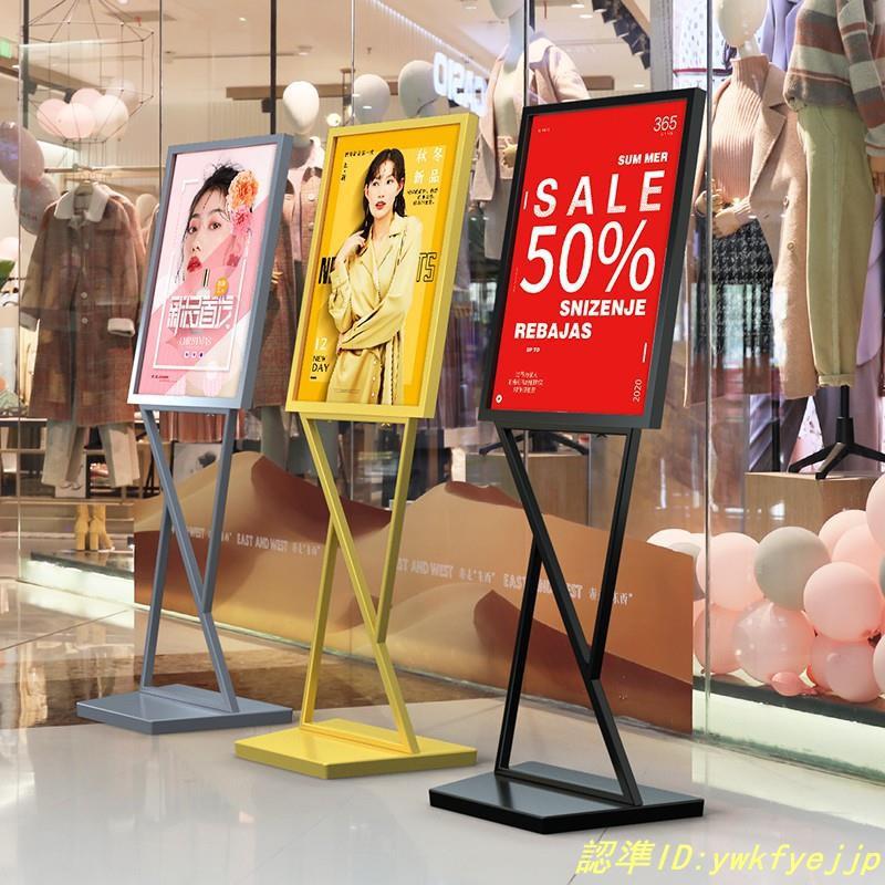 冬季蝦皮熱賣*廣告牌POP展架雙V立牌海報架立式落地式展示牌商場水牌宣傳展示架