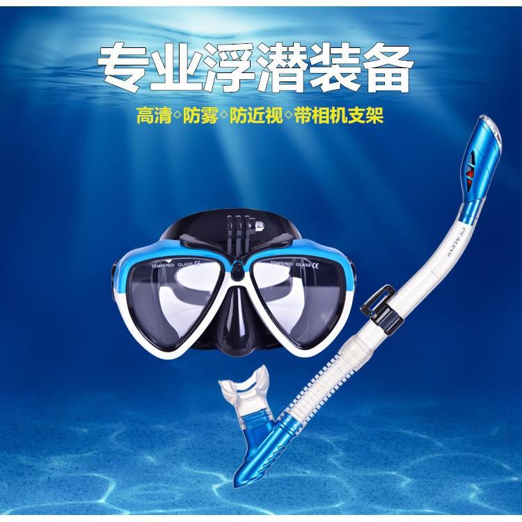 【愛斯宇】重磅 優選 現貨Acevu男女成人大框浮潛游泳鏡潛水鏡全干式呼吸管三寶帶gopro相機