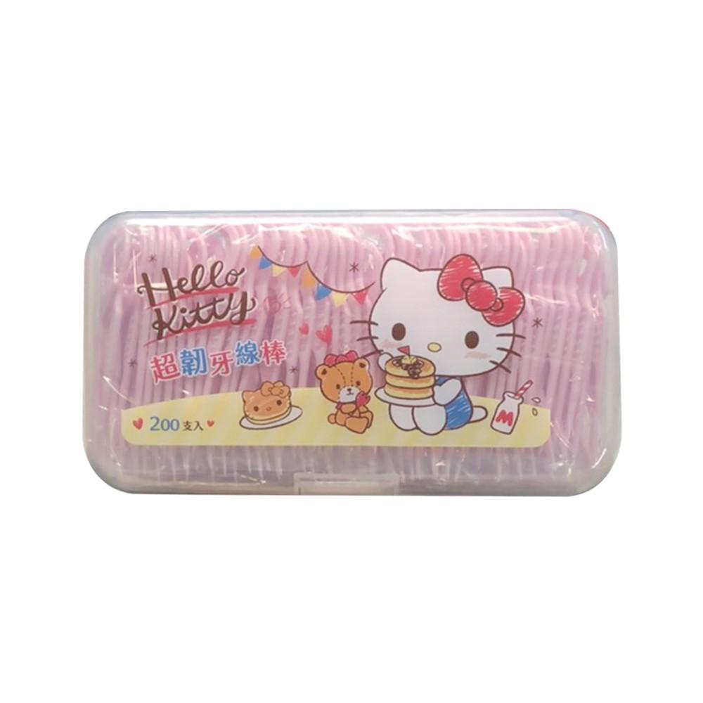 三麗鷗Hello Kitty 凱蒂貓超韌牙線棒 200支(盒裝) 按扣式密封盒包裝 (台灣製)