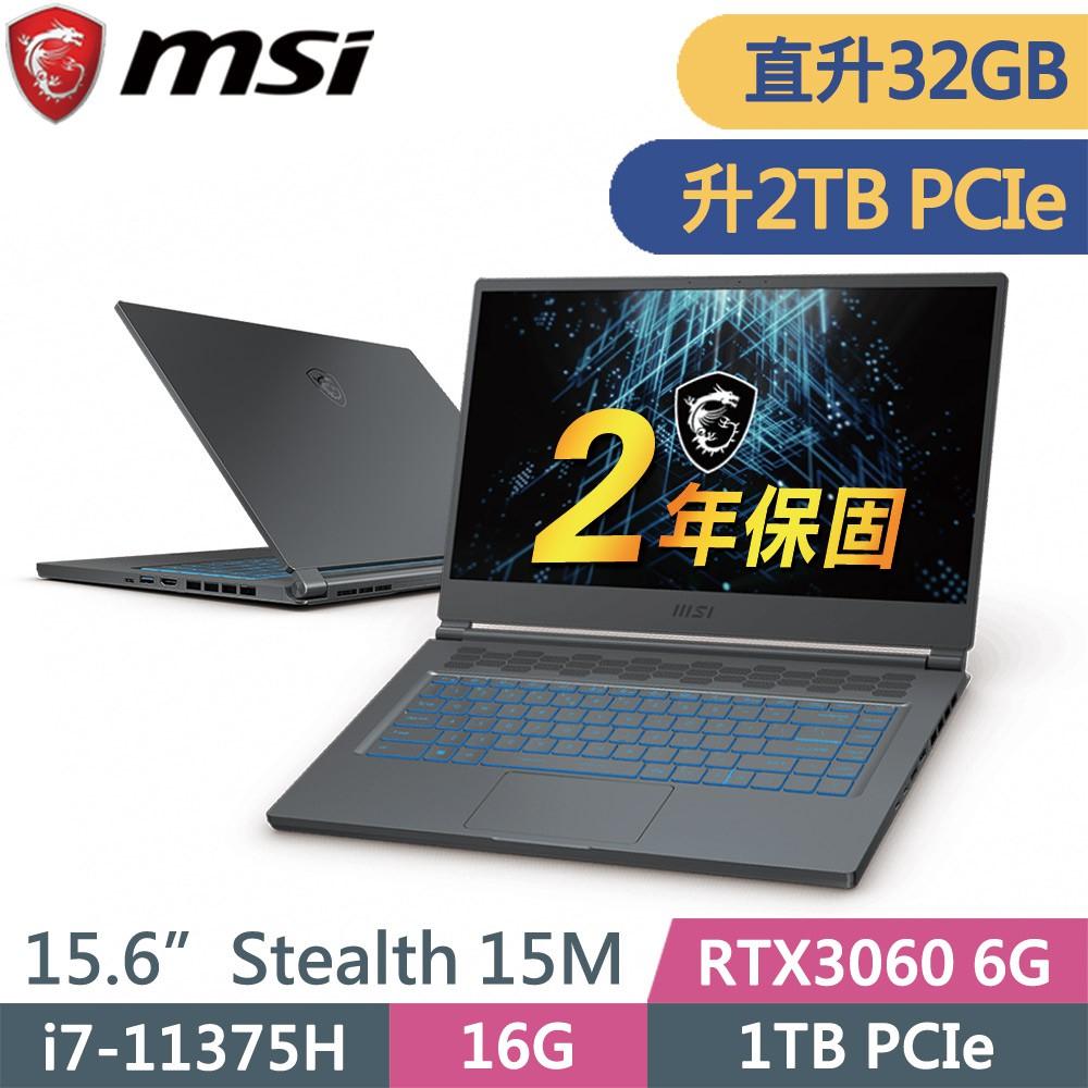 【現貨】msi微星 Stealth 15M (i7-11375H/RTX3060/32G/2T PCIe/144Hz)