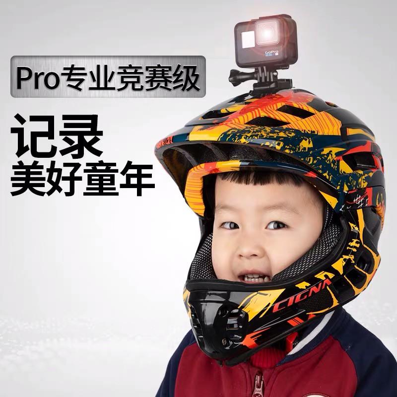 CIGNA信諾平衡車頭盔競賽級兒童全盔滑步車護具自行車裝備PRO 919