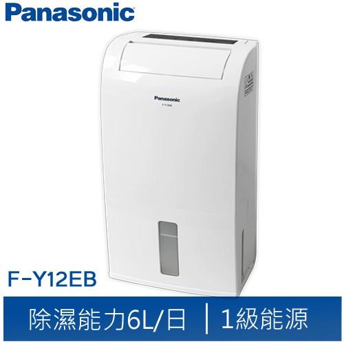 Panasonic 國際牌 6L除濕機F-Y12EB