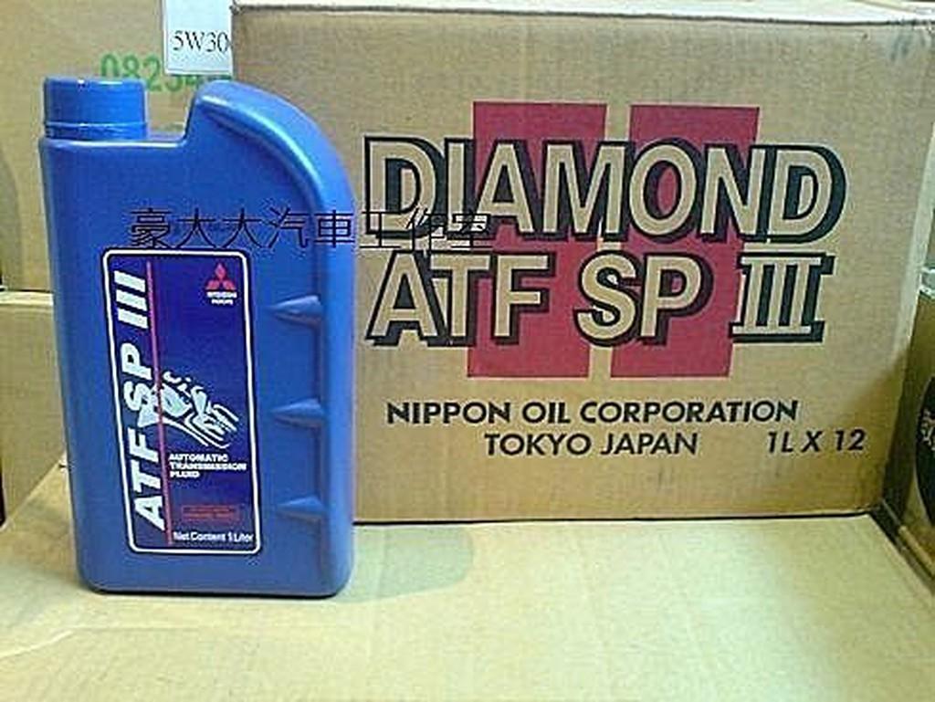 (豪大大汽車工作室)三菱 順益 正廠 原廠 NCVT SPIII SP3 ATF 自排油 變速箱油 GRUNDER