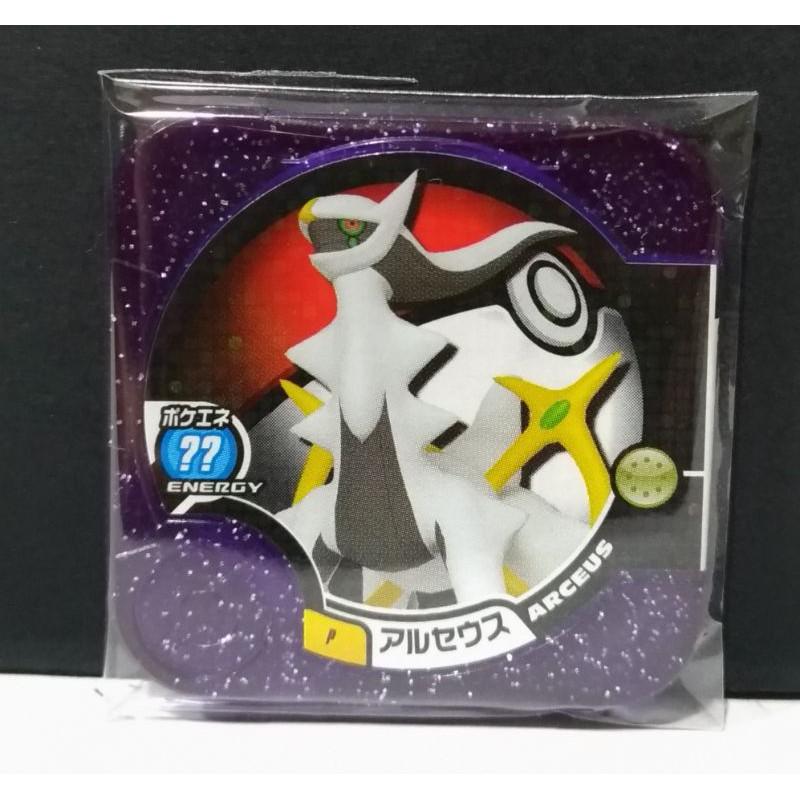 神奇寶貝 pokemon tretta 紫P 阿爾宙斯 正版卡