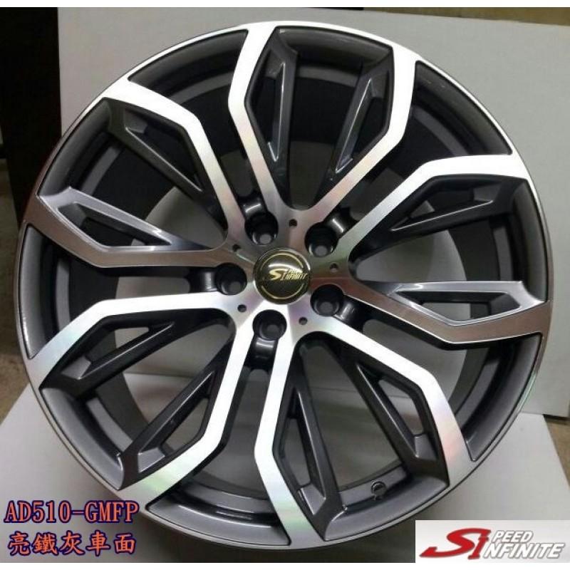 晟信 5/120 10.5J 11.5J ET38 ET45 21吋原廠型網狀亮鐵灰鋁圈 AD510 輪框 報價後開賣場