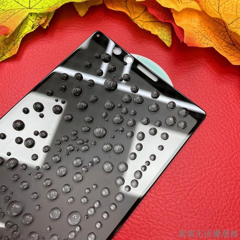 【茜茜優選】○☃☎適用索尼Xperia 1 II防窺膜1 Mark 2鋼化膜X1m2玻璃膜膜X1 II前膜
