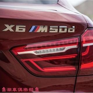 【台灣專業改裝】BMW m標 m 車標 尾標 字標 側標 M550d X5 X6 50D M50D 550  M PO