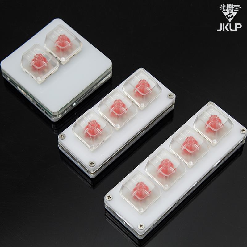 【lucky優選】現貨 鍵盤 osu小鍵盤2鍵3鍵4鍵6鍵機械鍵盤自定義全鍵位按鍵熱插拔複製粘貼