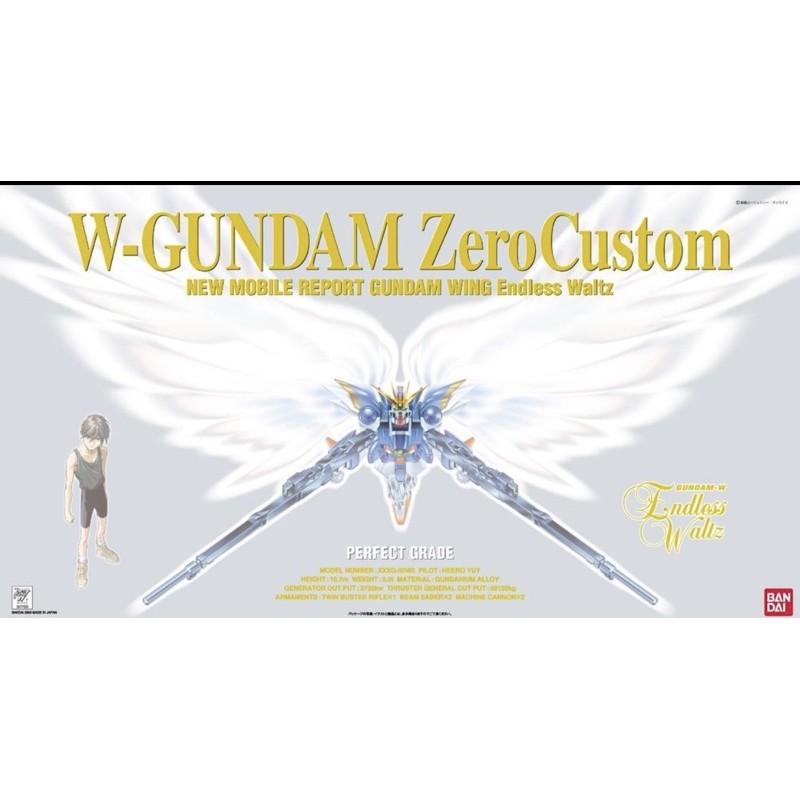 現貨 BANDAI 鋼彈W PG 1/60 WING GUNDAM ZERO CUSTOM 飛翼零式 天使鋼彈