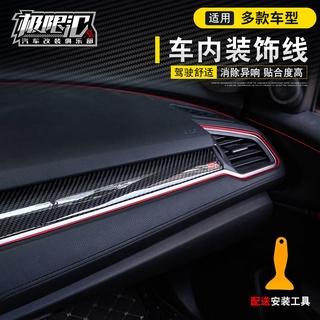 本田FIT-3雅閣 HONDA CRV5 CRV CR-V通用汽車車內裝飾條車室內裝飾線中控車門儀表臺內飾鍍鉻內飾亮條