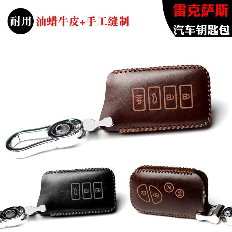 真皮鑰匙皮套 適用於LEXUS 淩誌 CT200h LS430 IS250 RX350 NX200 h RX200