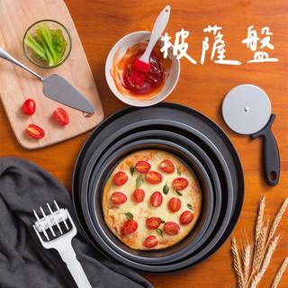 【麥焙】披薩盤 6吋 7吋 8吋 9吋 10吋 披薩盤 烤盤 派盤 不沾 烤箱用 蛋糕模具 烘焙模具 嘉義縣