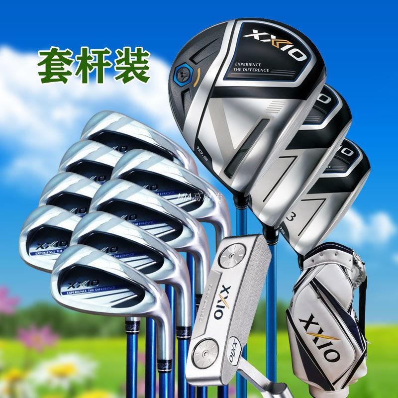 MIA高爾夫XXIO XX10高爾夫球桿MP1100系列套桿男士桿全套2020新款38110