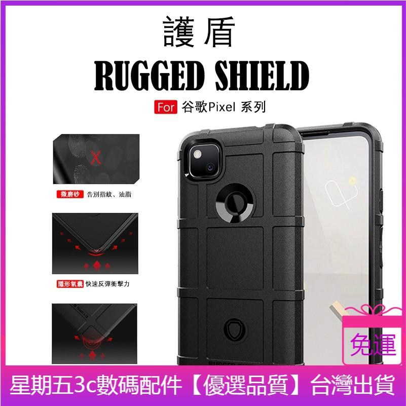 現貨】谷歌 Pixel 5 4A 4 XL 3 3A Pixel5 Pixel4A 5G軍工防摔 軟殼 手機殼 保護殼