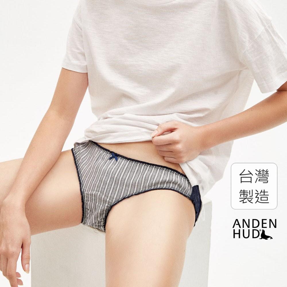 【Anden Hud】米蘭風情.蕾絲平織花苞低腰三角內褲(深藍/白直條) 台灣製