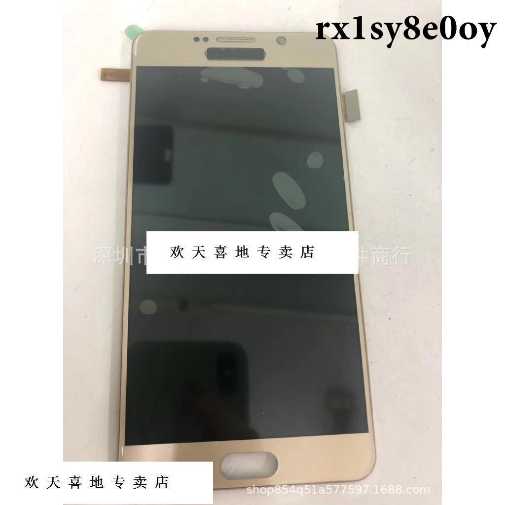 特價O適用三星NOTE5屏幕總成N9H20液晶顯示屏手機內外觸摸屏國產LCD