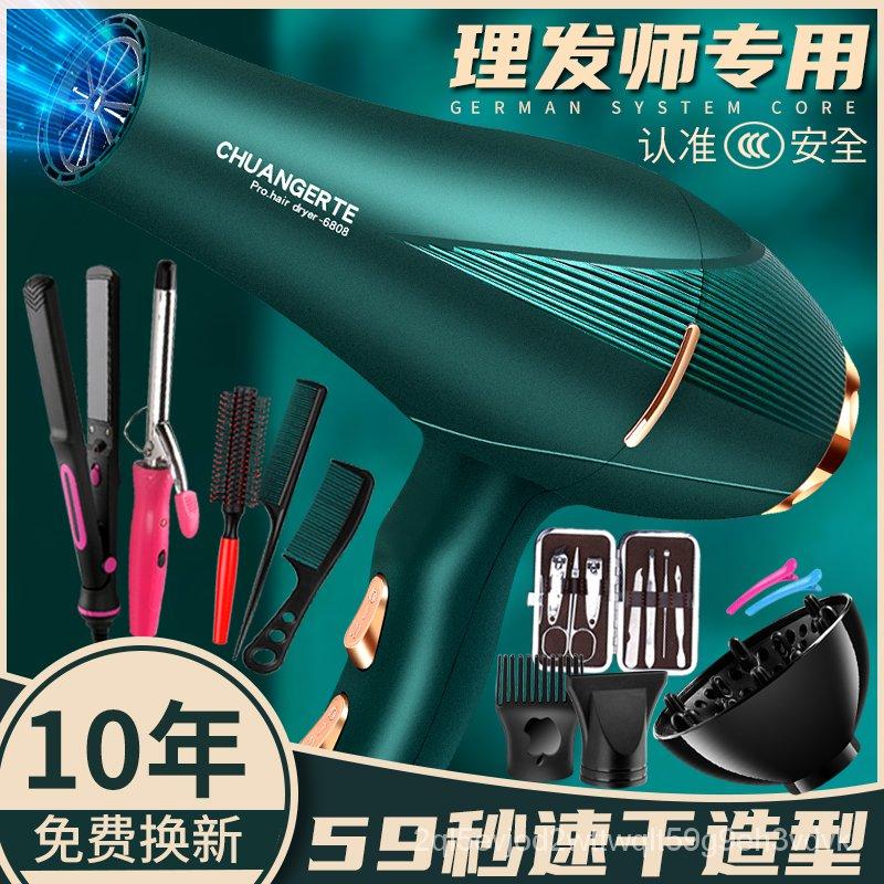 德國髮廊大功率3000W吹風機理髮店家用大風力風筒冷熱風藍光護髮 hSPS