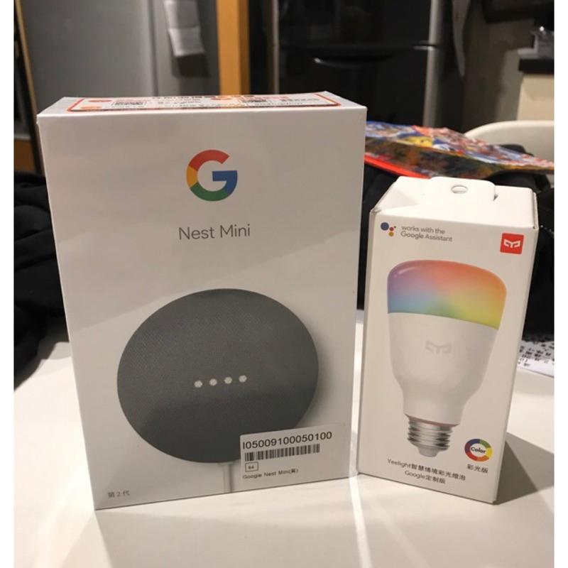 《全新》《全新》google Nest Mini第2代智慧音箱 語音助理音箱 音響home mini 小米手環4