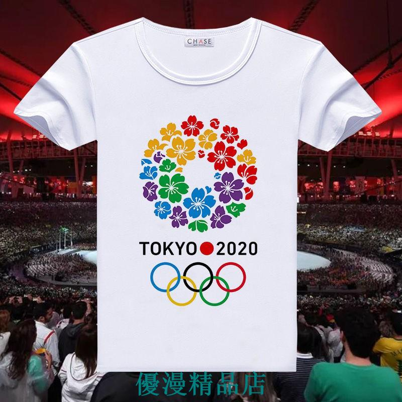 【精選熱銷】東京奧運 東京奧運紀念品 2021東京奧運會T恤男女學生五環標志吉祥物衣服團隊定制文化衫
