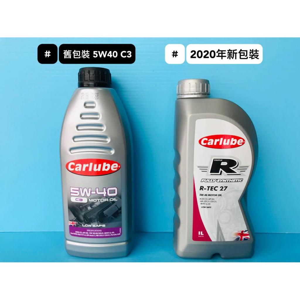 毛毛俱樂部 - 總部 🚗 英國 Carlube  5W40 C3 (PD)全合成機油