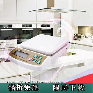 10Kg 0.1G數字廚房秤計數電子秤✯bluuesky家居✯