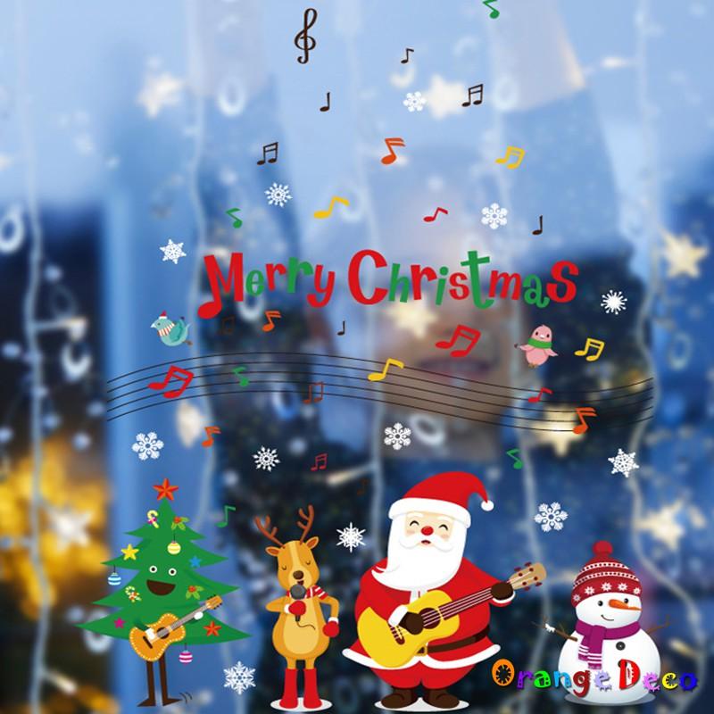 【橘果設計】耶誕老人唱歌 壁貼 牆貼 壁紙 DIY組合裝飾佈置 耶誕聖誕
