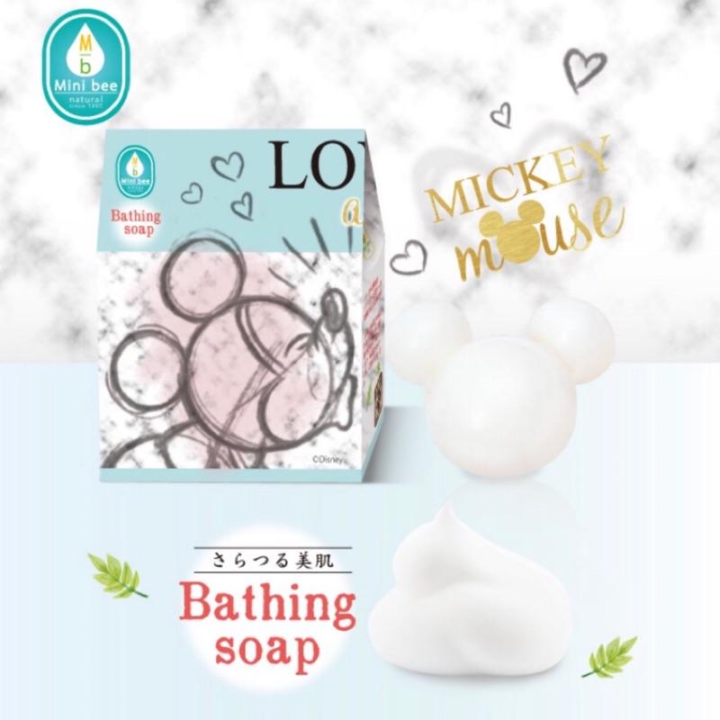 Mini bee 米妮造型香皂 洗手皂 肥皂 45g