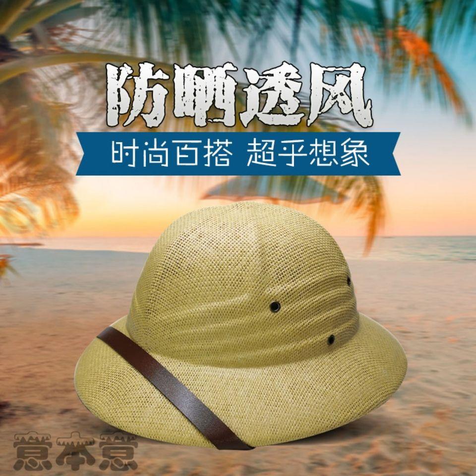 日本精品₪✺✺男女兒童夏季馬術帽教練帽越南頭盔帽子漁夫帽安全帽戶外遮陽草帽