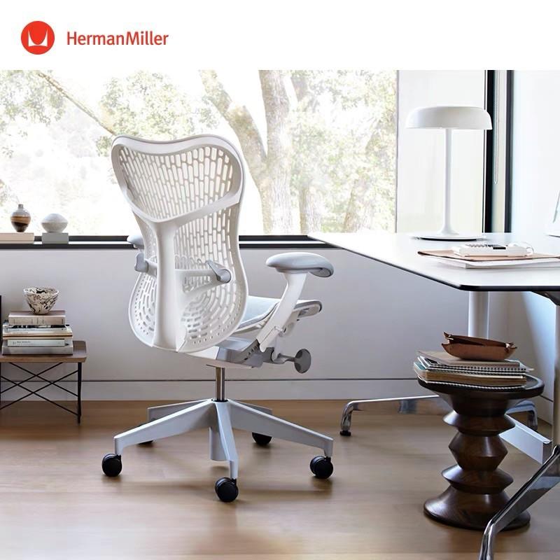 代購服務 Herman Miller Mirra 2 人體工學 座椅 電腦椅 可面交