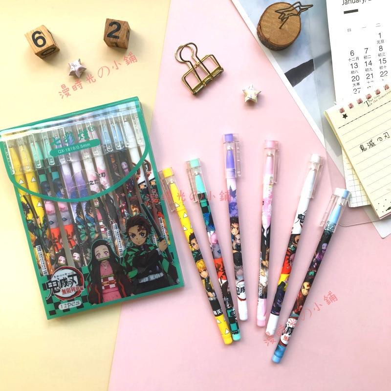 🎈漫時光👣鬼滅之刃 12支裝可擦筆 擦擦筆套裝 盒裝可擦中性筆 簽字筆 中性筆 學生文具 獎品 禮物 批發